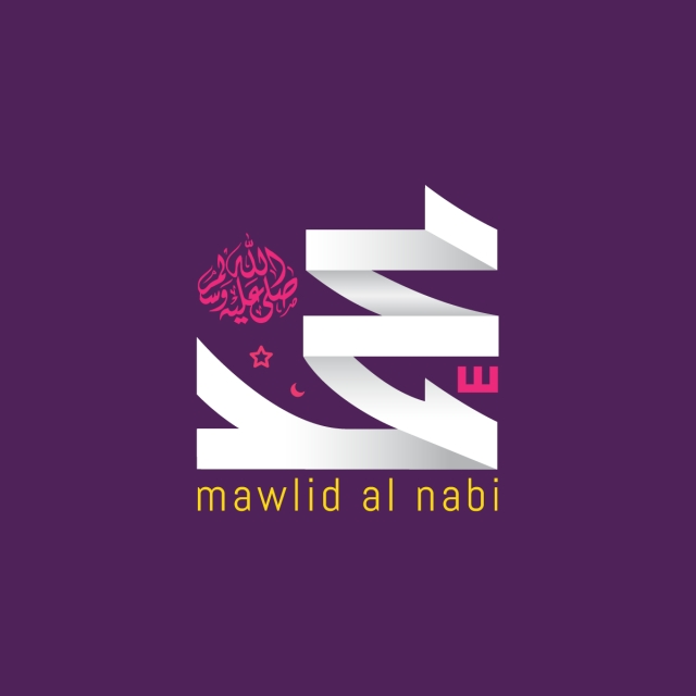 Islamic : Mawlid